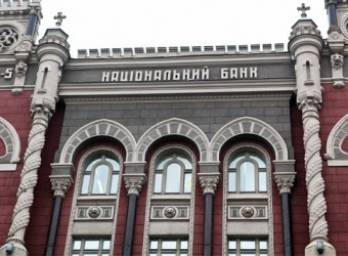 Two individuals submit papers with NBU to obtain approval for purchase of large stake in Prominvestbank