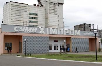 Sumykhimprom estimated at almost UAH 250 mln for privatization