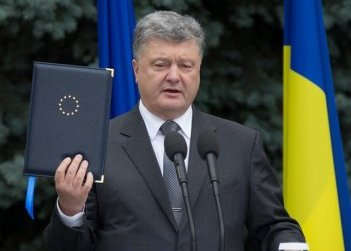 Kyiv invites European Commission to hold Ukrainian GTS forum, investment forum in 2018