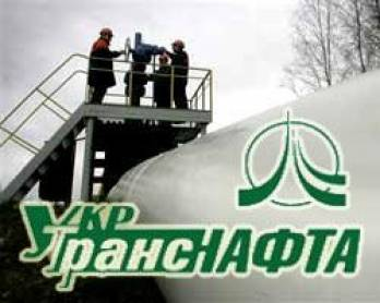 Ukrtransnafta sees 11.7% rise in net profit in 2016