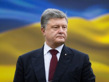 Poroshenko: Those responsible for breaking across Ukrainian border must be brought to justice