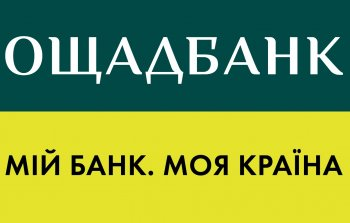 Oschadbank returns refinancing loan to NBU in full amount