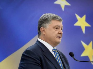 Poroshenko calls EU's introduction of visa-free travel for Ukraine historic event