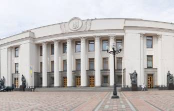 Rada adopts framework law on Ukraine's national security
