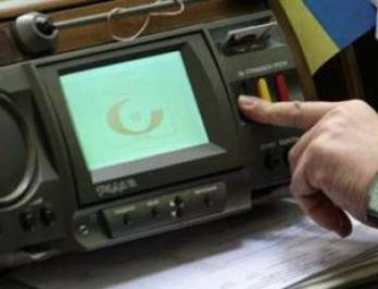 Rada passes bill removing administrative barriers exporting services