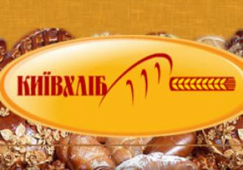 Kyivkhlib starts exporting products to U.S. in 2017