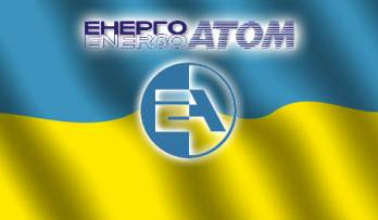 Energoatom to sign $250 mln loan with BofA-ML for spent nuclear fuel facility before Dec 2017