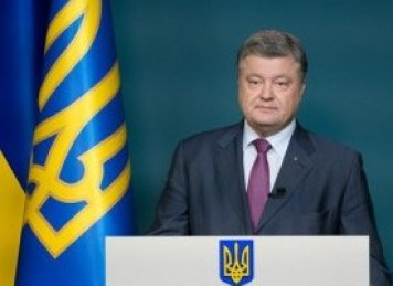 Cabinet to review list of goods that can be transported via contact line in Donbas