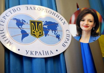 Kyiv reports convention of OSCE Permanent Council to address situation near Avdiyivka