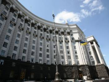 Govt approves sending data about beneficiaries of Ukrainian companies to global register