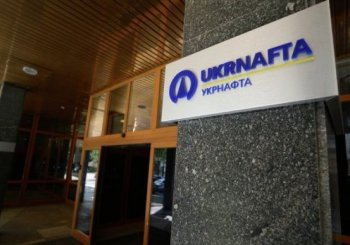 Ukrnafta shareholders oblige board to adjust report for 2017 due to auditors' remarks