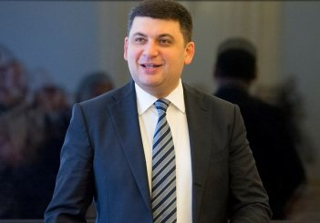 Groysman intends to visit Munich in autumn or winter