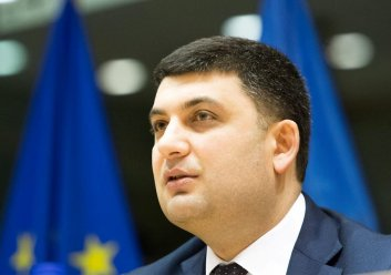 Kyiv ready to provide all conditions to support ethnic minorities - Groysman