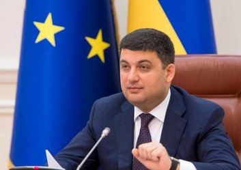 Groysman estimates losses from transport blockade at 1% of GDP