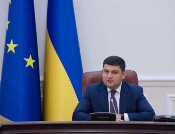 Groysman demands tough reaction of law enforcement officers to illegal takeover