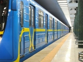 EIB to provide EUR 160 mln to Kharkiv to extend subway