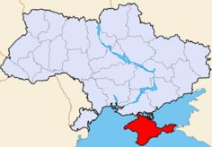 Venice commission believes referendum in Crimea is illegal