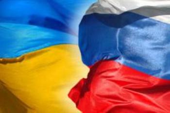 Ukraine to consider imposition of sanctions on Russia on Aug 31