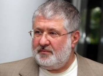 London court orders to freeze over $2.5 bln in assets of Kolomoisky and Boholiubov