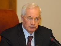 Azarov can't confirm or deny valuables found in Kyiv belong to him, says Tropinin's painting definitely not his