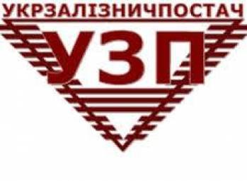Ukrzaliznychpostach officials notified they are suspected of embezzlement - NABU