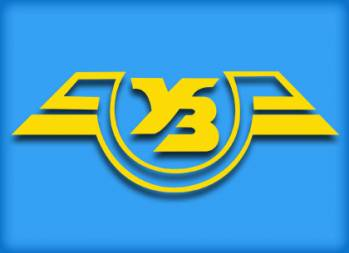 Ukrzaliznytsia to refuse cooperation with company controlling online ticket sales system
