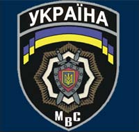 Ukrainian Interior Ministry has questions about a Thursday blast at Trade Unions House in Kyiv