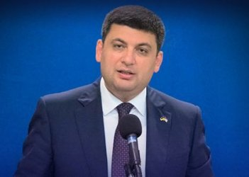 Groysman would like to start dialogue with IMF on new cooperation program