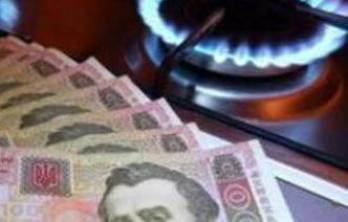 Groysman states gas price for public won't change by end of heating season