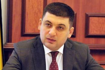 Situation with subsidiaries of banks with Russian state capital under control – Groysman