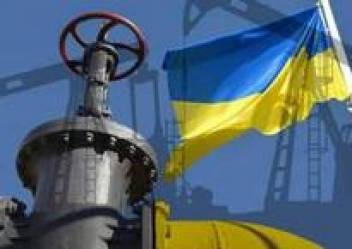 Naftogaz to increase gas prices for industrial consumers by 7.5-7.8% from Nov
