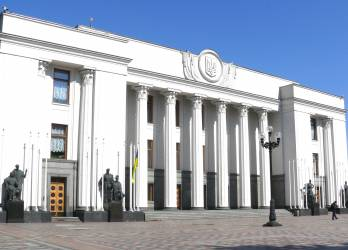 Rada passes draft bill on simplified bank reorganization and capitalization