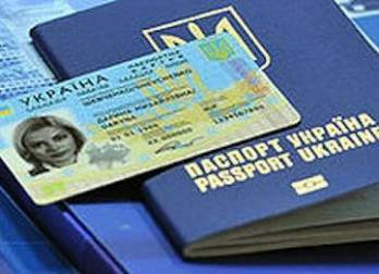 Cabinet plans to narrow use of paper passports of Ukrainian citizens by late 2017