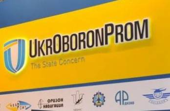 Ukraine's state defense giant Ukroboronprom to open representative office in Turkey, Poland
