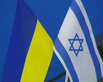 New cultural center of Israel opened in Kyiv
