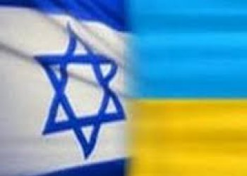Rada ratifies intergovernmental agreement on employment of Ukrainians with Israel