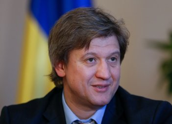 Ukraine seeks to borrow abroad this autumn