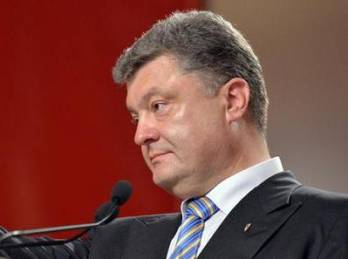 Poroshenko offers Turkey to store gas in Ukrainian underground sites