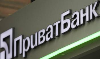 PrivatBank sees UAH 1.604 bln of net loss in Jan-Sept