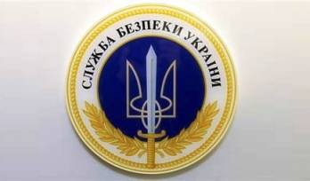 SBU cannot reveal whereabouts of Lusvarghi – SBU spokeswoman