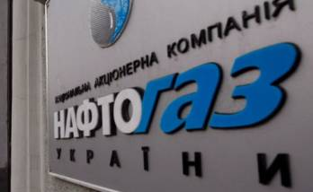Naftogaz supervisory board rewards company's staff for Stockholm arbitration success