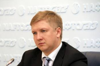 Value of Ukrainian GTS to fall by 80% if Russian gas transit fully halted