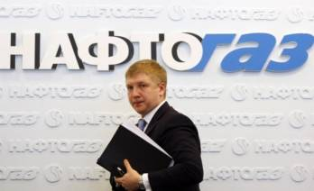 Naftogaz development concept sent to govt includes potential IPO