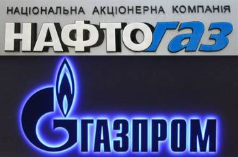 Gazprom's debt to Naftogaz grows almost $50 mln in three months of non-execution of arbitral award