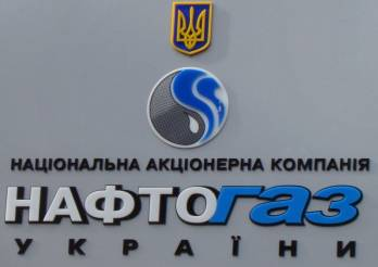 Cabinet allows Naftogaz to raise UAH 3.5 bln from Ukrgasbank