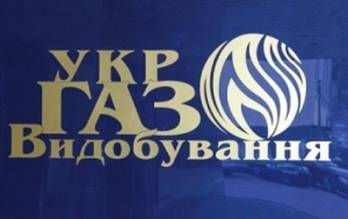 Ukrgazvydobuvannia seeks to boost gas production by 4.5% in 2018