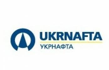 Ukrnafta to use UAH 360 mln for intensification of production in 2017