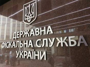 Tax office raids Kyivstar's office, seizes documents in tax evasion case – fiscal service