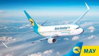 UIA court claims concern discrimination towards other airlines, not operation of Ryanair in Ukraine