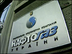 Naftogaz intends to enter electricity supply market